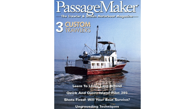 Roseate PassageMaker Cover